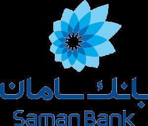 سوالات استخدامی بانک سامان
