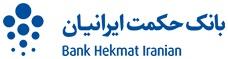 سوالات استخدامی بانک حکمت ایرانیان