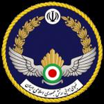 سوالات استخدامی نیروی هوایی ارتش